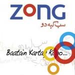 Zong Launches Ramadan Hajj Offer 2014