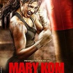 Mary Kom Movie Poster 2014