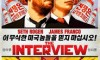Movie The Interview 2014 Poster