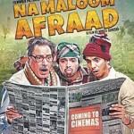 Pak Film Na Maloom afraad premiere in Karachi