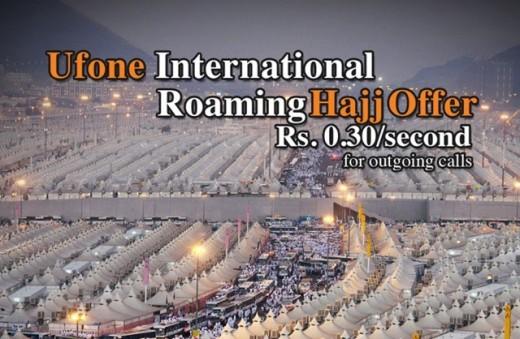 Ufone Starts Special Roaming Tariffs for Hajj Pilgrims