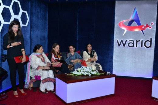PFDC Bridal Fashion Week 2014 with Warid Partners
