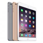 Apple iPad mini 3 Price & Specs in Pakistan