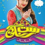 Express Entertainment Morning Show Satarngi with Javeria starts to today