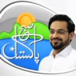 Geo Entertainment started Subh e Pakistan morning show