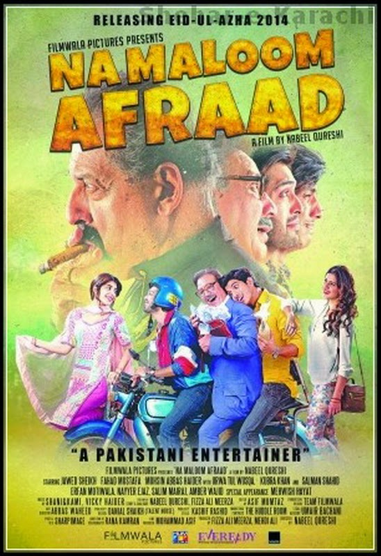 Na Maloom Afraad (2014) Pakistani Movie Free Download