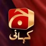 Geo Kahani new drama Sheharzaad