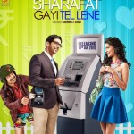 Indian Movie Sharafat Gayi Tel Lene 2015 Poster