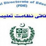 FDE-Federal-Directorate-Of-Education-Board-5th-8th-Class-Result-Roll-No-Slips-Datesheets
