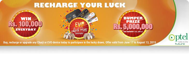 EVO Luck Patti offer 2015