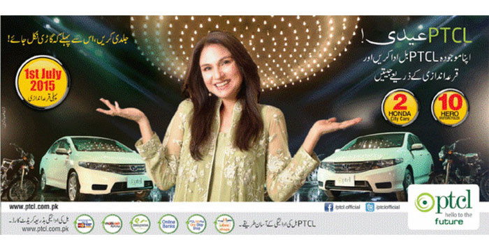 PTCL Eidee Offer Honda City and Hero Motorcycles as Prizes