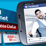 double-data-offer-mobile-set-inner-header