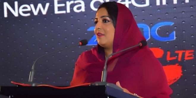 Ms. Anusha Rahman