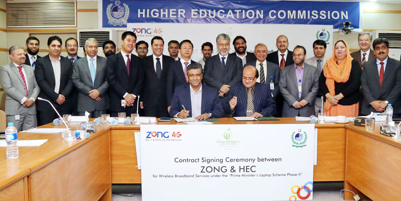 Zong HEC MoU Signing