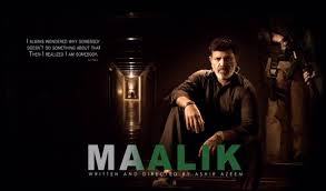 Maalik movie 2016