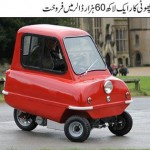 World's smallest car sold for $160,000