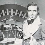 Ahmed Rushdi! The First Pakistani Pop Singer