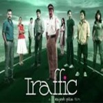 "Trailer of Bollywood Film ""Traffic"""