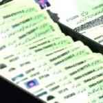 180 Million Pakistanis to Re-verify Their CNICs