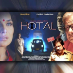 Film Hotal to release today not Hotel