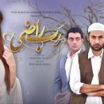Rab Raazi on Express Entertainment