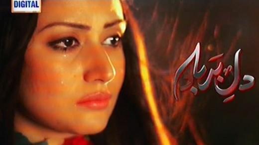 Dil-e-Barbaad on ARY Digital