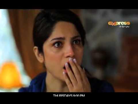Rab Raazi on Express Entertainment