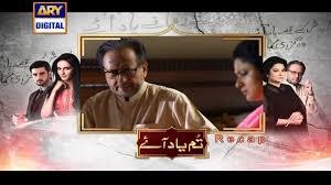 Tum Yaad Aaye on ARY Digital