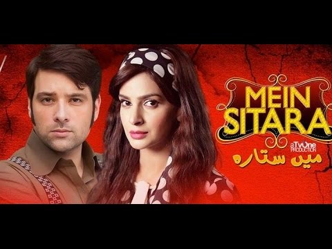 Main Sitara Season 1 on TV one