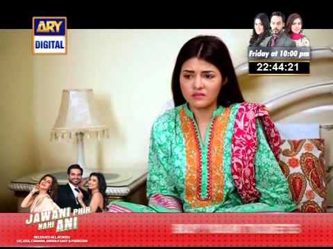 Dil-e-Barbaad on ARY Digital