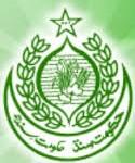 SPSC logo