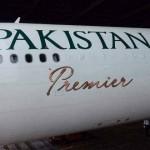 585515-pakistan-1471504137-621-640x480