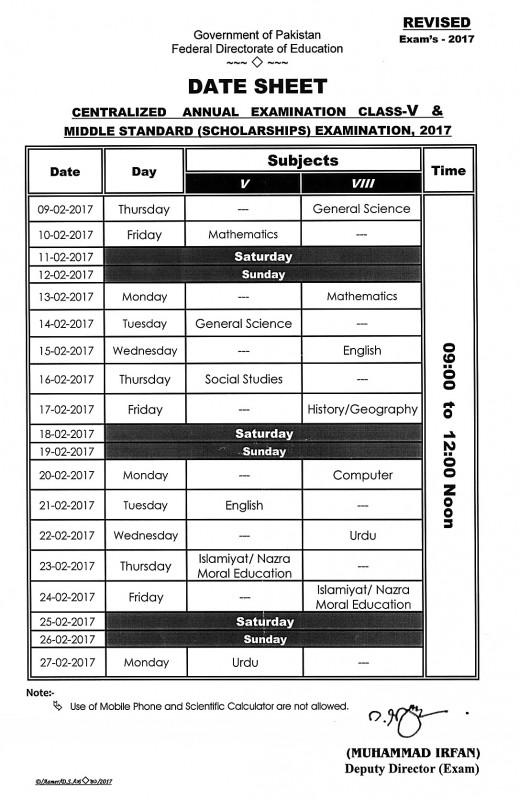 FDE 8th & 5th Class Date Sheet 2017 Scholarship