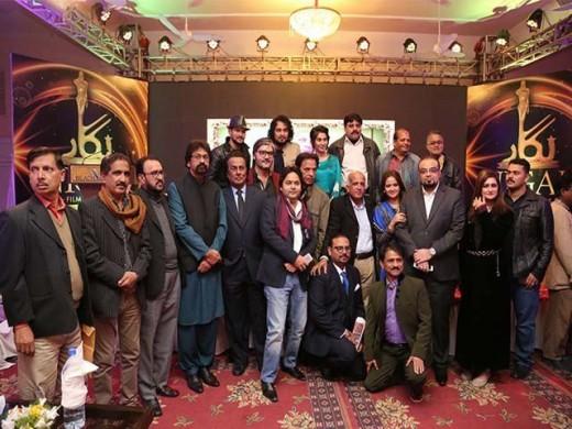 Nigar Film Award