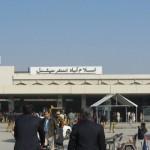 730342-islamabadairport-1486347938-396-640x480