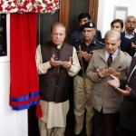 Central-Police-Office-Inauguration-Punjab-1024x531