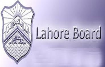 Lahore Board Matric and Inter Annual Result 2017