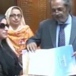 Blind Female Student of Lahore Got PhD Degree