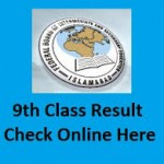 FBISE SSC Part 1 Result 2017