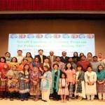 Chinese Language Training Program 2017