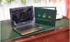 HEC Prime Minister Laptop Scheme 2017