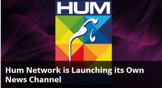 Hum Network News Channel