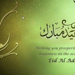 Eid-ul-adha-2016-latest-hd-wallpaper-images-quotes-pictures