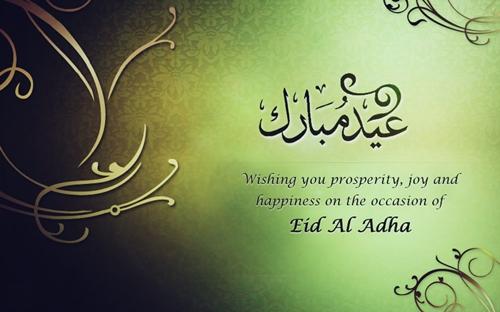 Happy Eid ul Adha to All Muslims