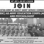 Pak Army Captain Jobs Through DSSC Commission 2017