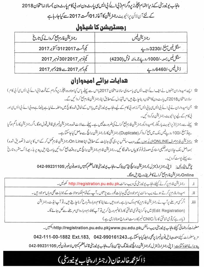 Bsc online form last date