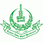 AIOU Matric result 2017
