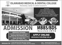 IMDC MBBS & BDS Admissions 2017
