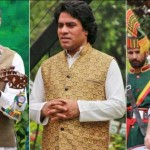 Haroon New National Song