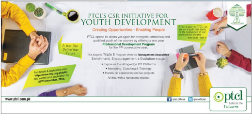 PTCL Paid Internship Program 2018